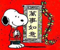 Snoopy-Dog-New-Year